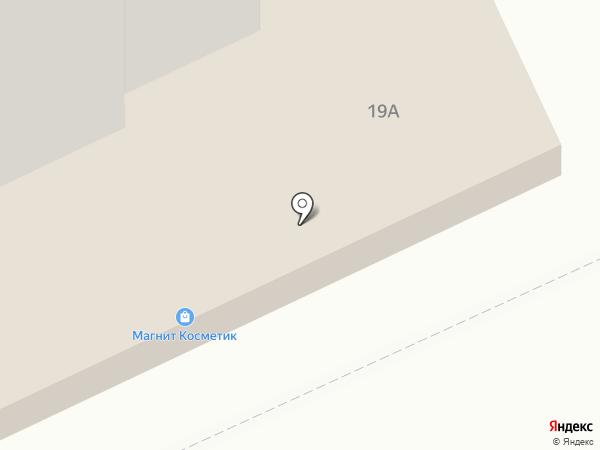 GRUSHA на карте Волгограда