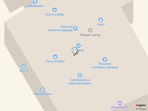 Котто на карте Волгограда