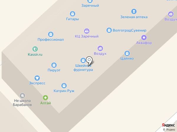 Аквафор на карте Волгограда
