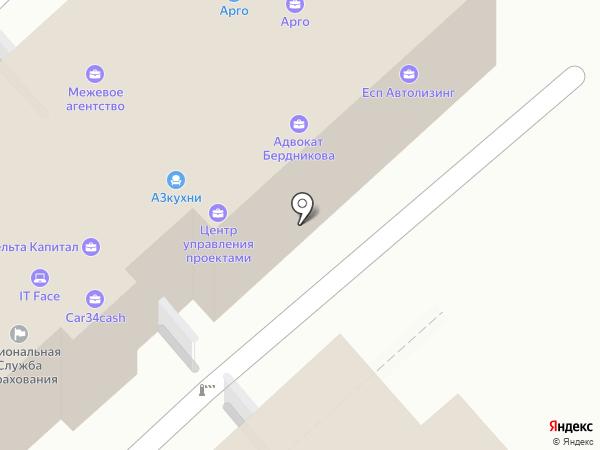 Межевое Агентство на карте Волгограда