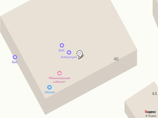 Alex pool & sauna на карте Волгограда