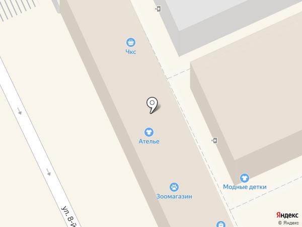 Светлана на карте Волгограда