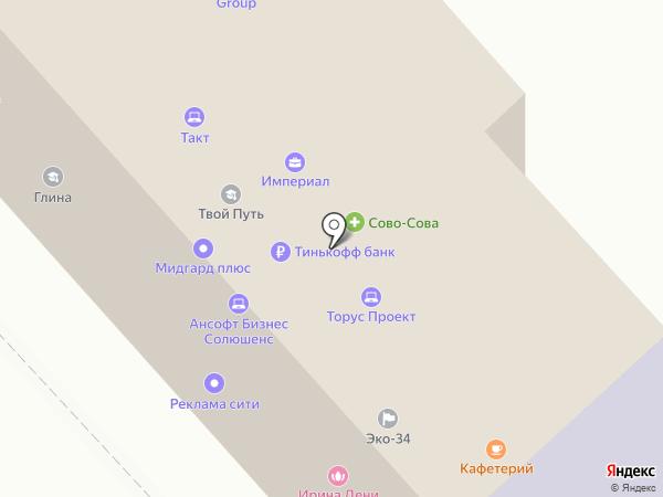 Мидгард на карте Волгограда