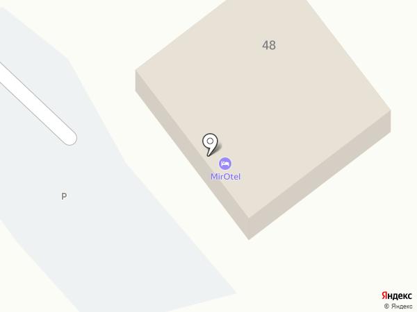 MirOtel на карте Волгограда