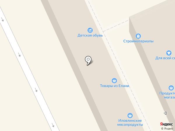 Сеть магазинов медицинской одежды на карте Волгограда