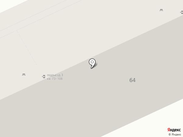Grand de Luxe Travel на карте Волгограда
