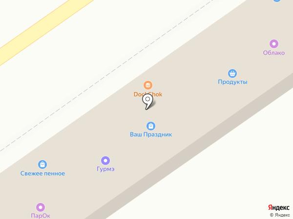 Гурмэ на карте Волгограда