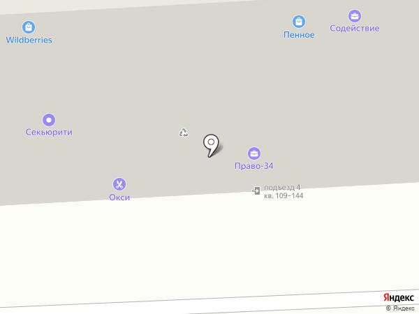 Окси на карте Волгограда