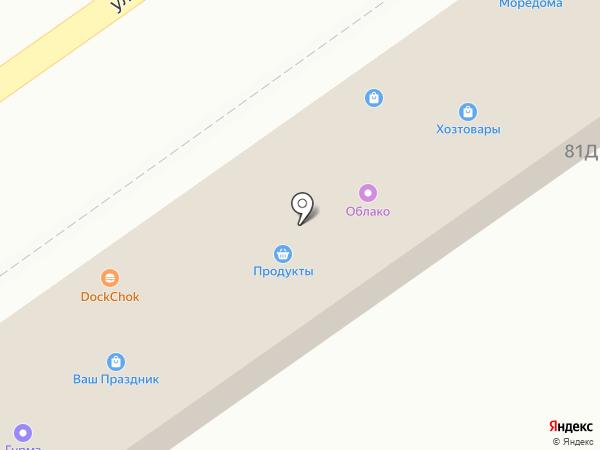Ваш Праздник на карте Волгограда