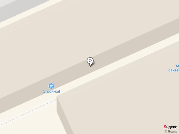 Фабрика ремонта на карте Волгограда