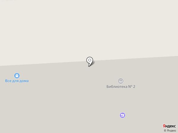 Сиб-сервис на карте Волгограда
