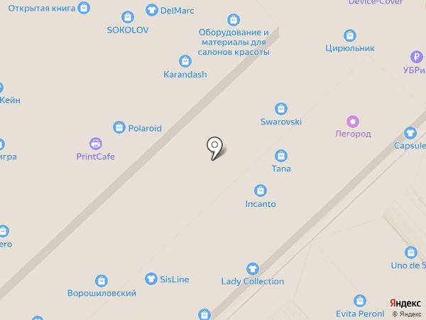 Gerry Weber на карте Волгограда