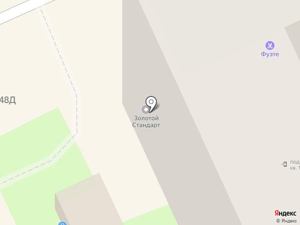 ОКНА ТИС на карте Волгограда
