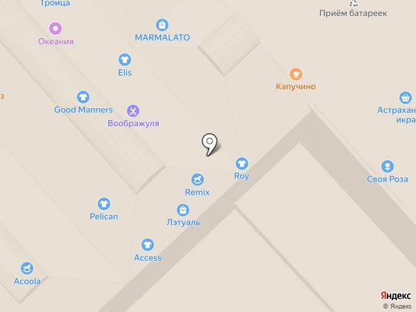 Капучино на карте Волгограда