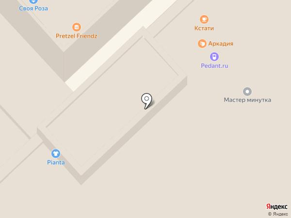 Штолле на карте Волгограда