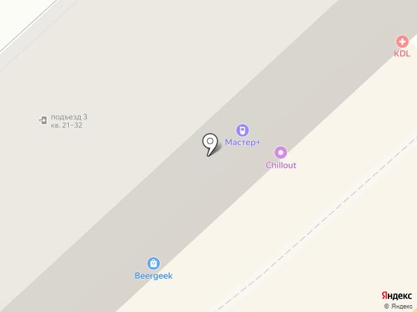Город Невест на карте Волгограда