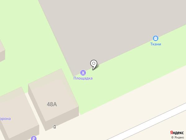 Магазин овощей и фруктов на ул. 8 Воздушной Армии на карте Волгограда