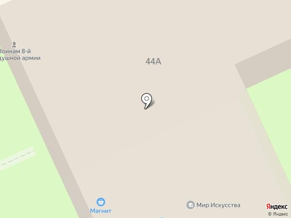 Золушка на карте Волгограда