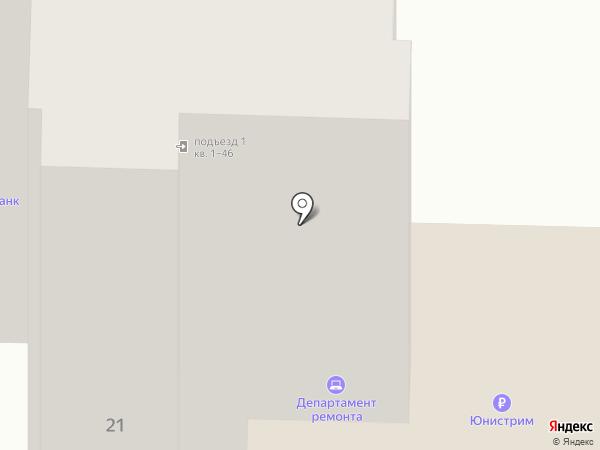 TERRA на карте Волгограда