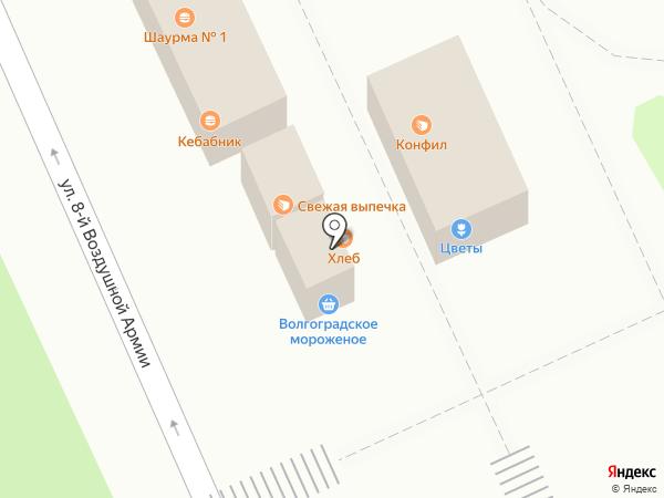 Киоск по продаже кондитерских изделий на карте Волгограда