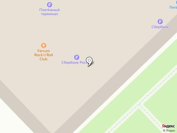 Wok Cafe на карте Волгограда
