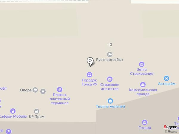 Русэнергосбыт на карте Волгограда