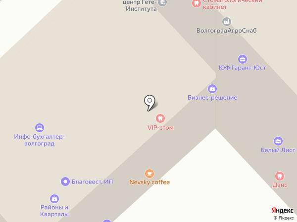 Городские Инженерные Системы на карте Волгограда