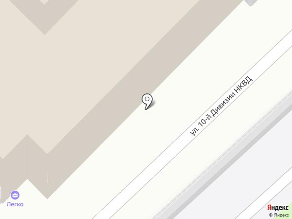 ВолжскИнвест на карте Волгограда