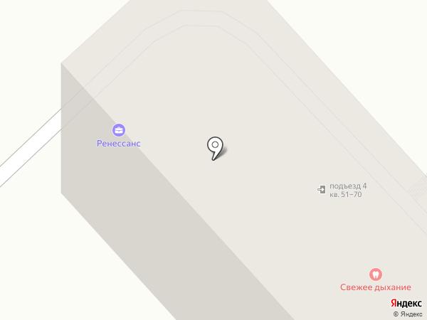 ВЕСТ на карте Волгограда