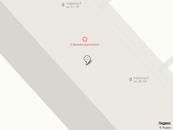 CREDO на карте Волгограда