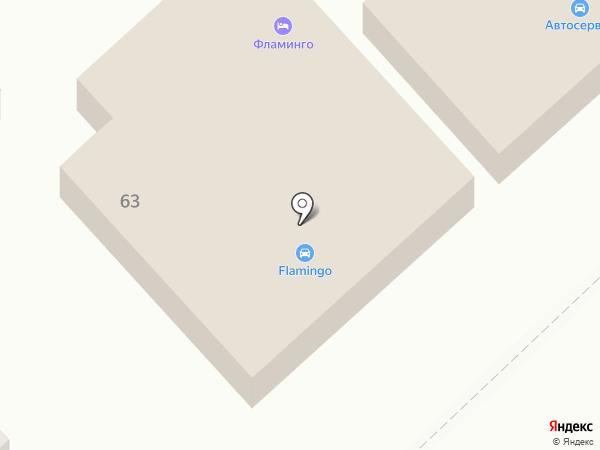 Flamingo на карте Волгограда