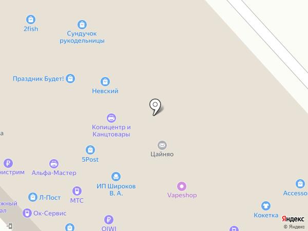 Уфа Мебель на карте Волгограда