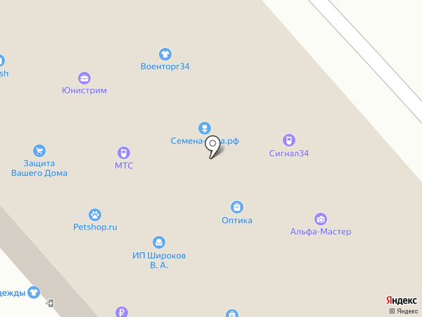 Дон Трейд на карте Волгограда
