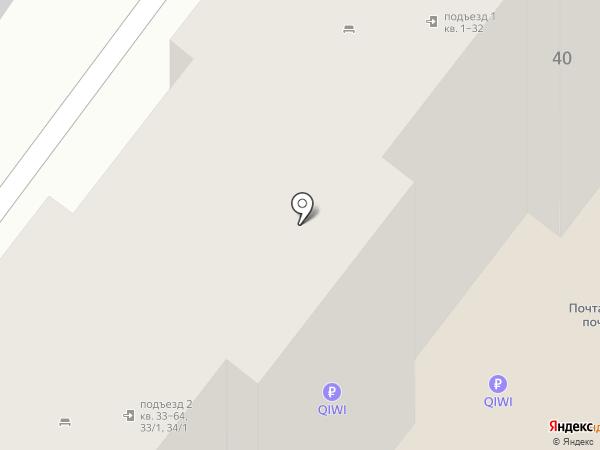 Смак на карте Волгограда