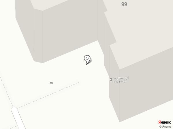 Бейкер Стрит на карте Волгограда