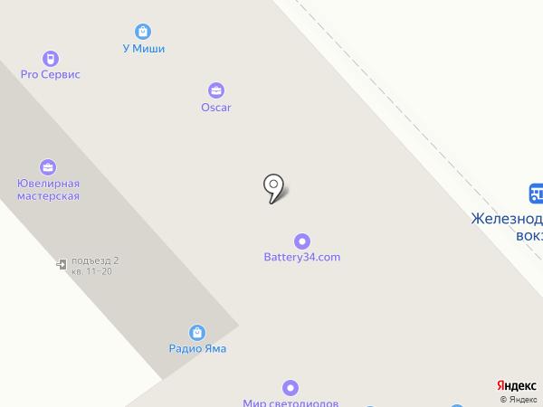 Электротехника на карте Волгограда