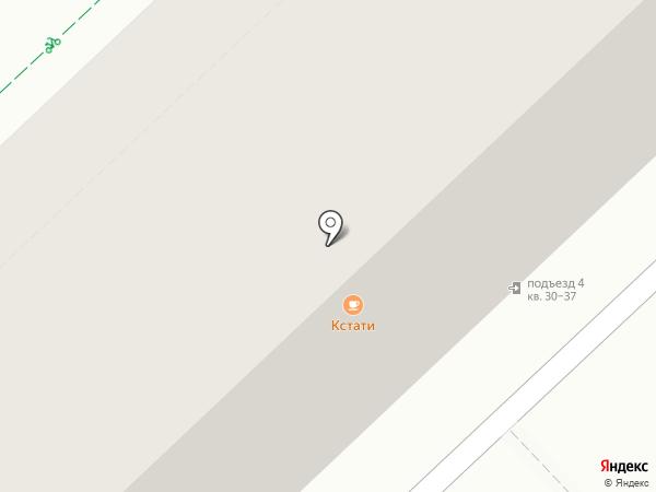 Жилкомфорт на карте Волгограда
