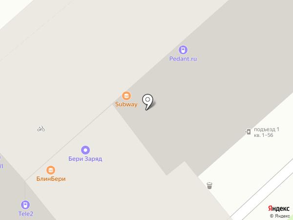 Фотоцентр на карте Волгограда