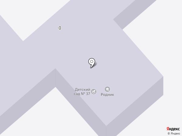 Родник на карте Волгограда
