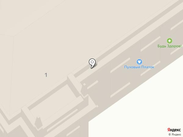 Банкомат, СМП Банк на карте Волгограда