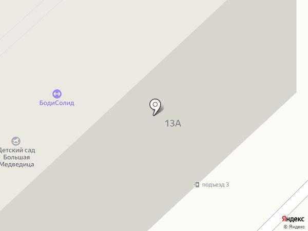 БольшаЯ МедведицА на карте Волгограда