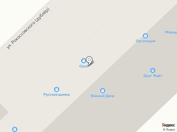 Рио на карте Волгограда