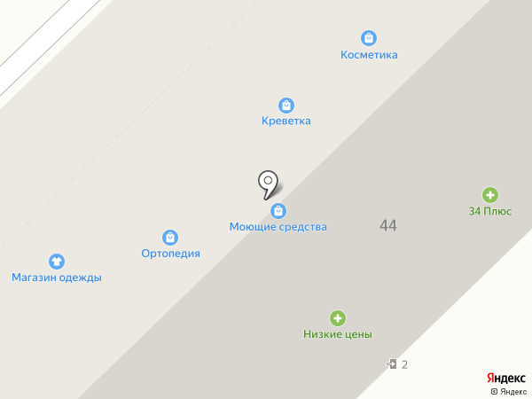 Санги Стиль на карте Волгограда