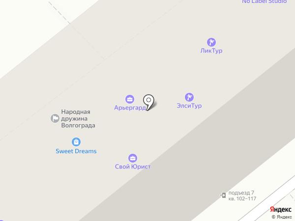 ЛИК-ТУР на карте Волгограда