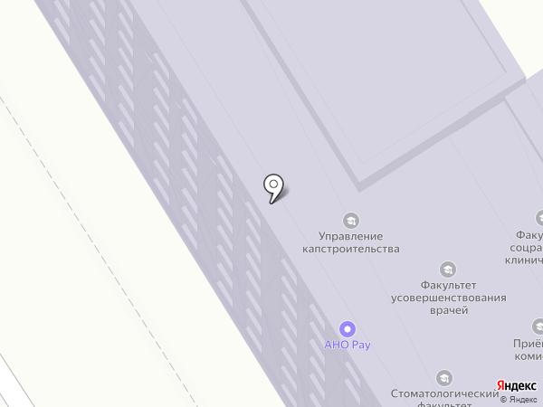 Волгофарм на карте Волгограда