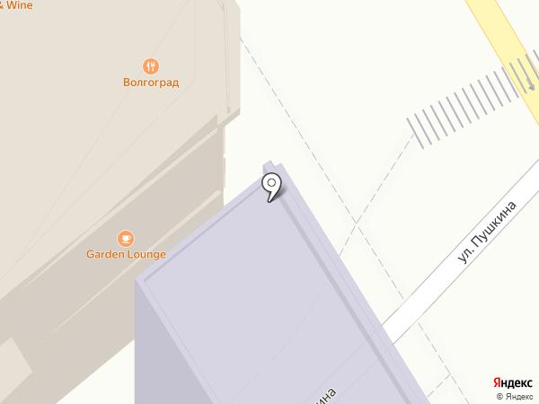 ARKA lounge на карте Волгограда