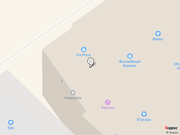 Магазин одежды для дома на карте Волгограда