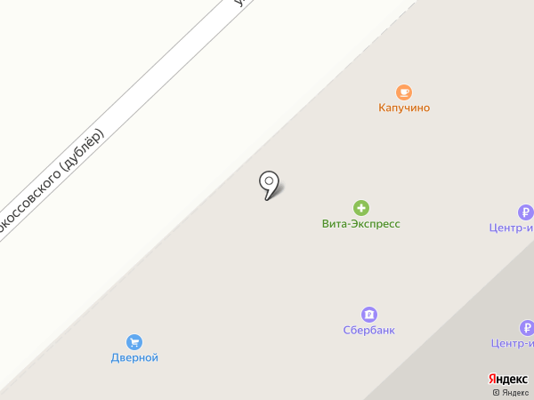 МегаФон на карте Волгограда