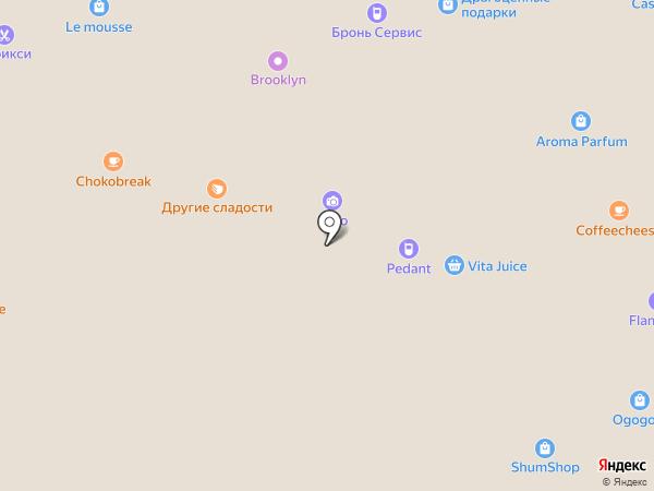 Подарок найден на карте Волгограда