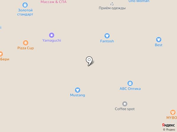 Art Nail Bar на карте Волгограда
